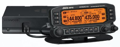 Kenwood TM-D710G 144/440 MHz Amateur Mobile Transceiver APRS/TNC GPS/Echolink ** To view further for this item, visit the image link.
