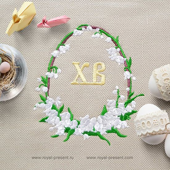 Easter floral wreath Embroidery Design - 2 sizes