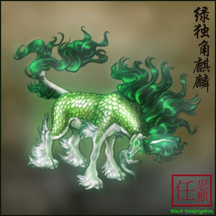 Green Dujiao Qilin by BlackUniGryphon.deviantart.com