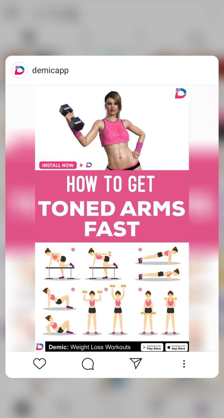 How To Get Toned Arms Fast