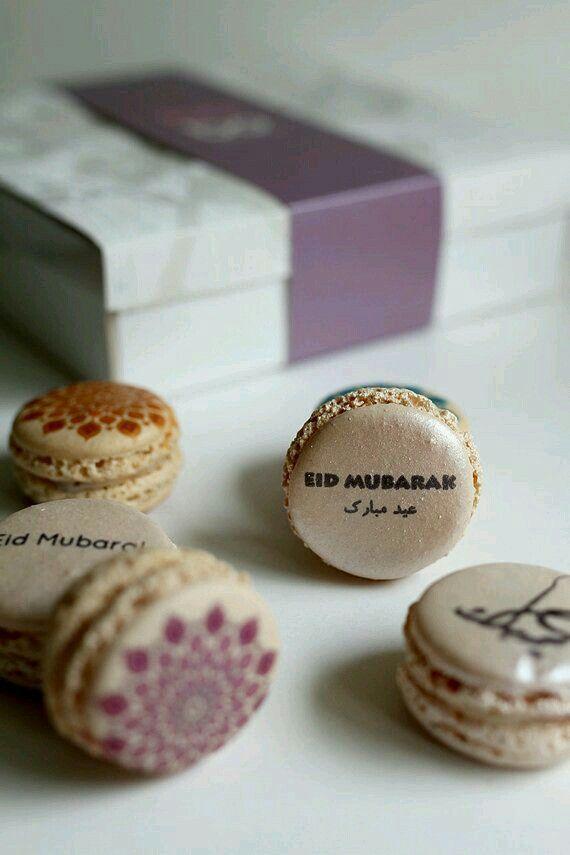 Eid Moubaraka - Macaron