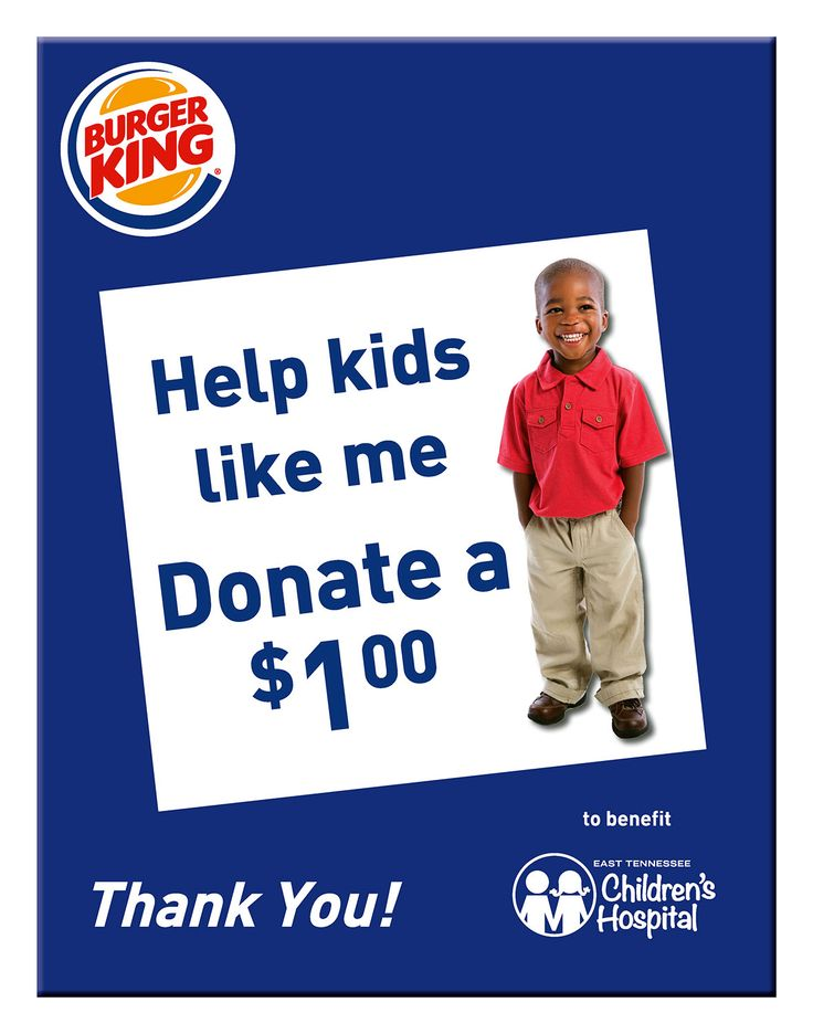 All through December 2015, donate $1 at a local Burger King restaurant to East Tennessee Children's Hospital, and you'll get 2 coupons for free sandwiches!