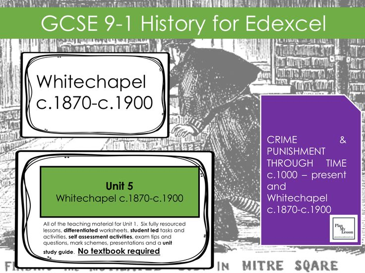 The 9 best education images on pinterest salts 2nd grades and edexcel gcse 9 1 whitechapel c1870 c1900 crime policing and the inner city fandeluxe Choice Image