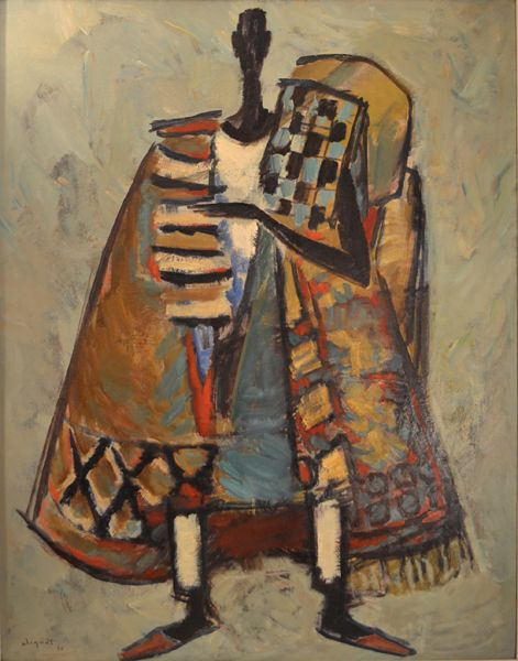 Le Marchand de tapis - 1970