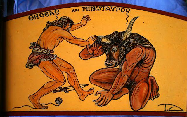 Ο ''ΣΚΟΤΕΙΝΙΑΝΟΣ'' Traditional coffe house MOCHOS HERAKLION....Θησέας και Μινώταυρος