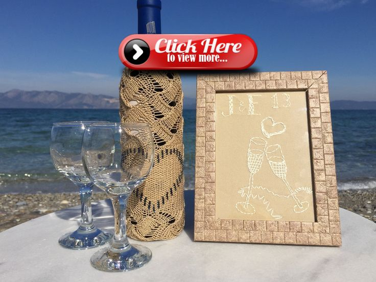 Lace Gifts For Men 13th Anniversary For Him Personalized Gift