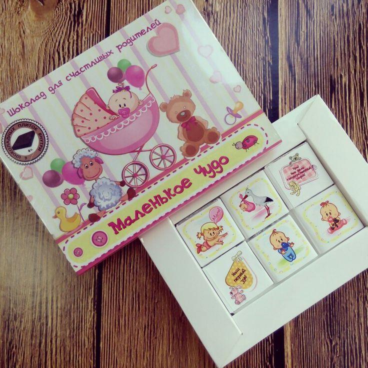 """Шоколадный набор """"Маленькое чудо"""" для мальчика В наличии! Звоните 205-205-4 Sweet24.ru #шоколад #шоколаднаяидея #sweet24 #подарки #детям #родителям"""