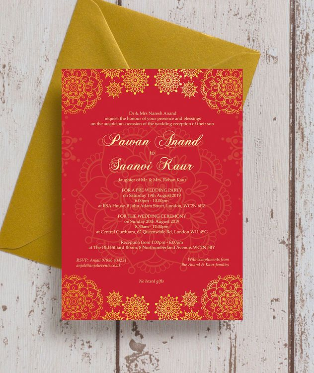 Red Gold Indian Asian Wedding Invitation Personalised