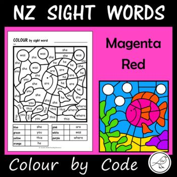 A set of 10 activity sheets for students working at the Magenta and Red levels on the NZ reading colour wheel. Colour the words according to the code to reveal a mystery picture. Included: ♦ 5 x magenta activity sheets ♦ 5 x red activity sheets ♦ 10 x answer