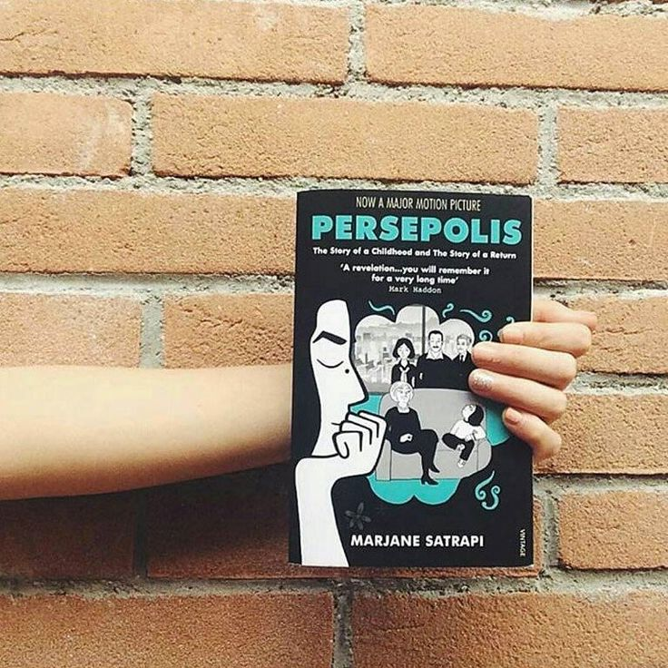 Emma Watson chats with author Marjane Satrapi about her groundbreaking autobiographical graphic novel, Persepolis