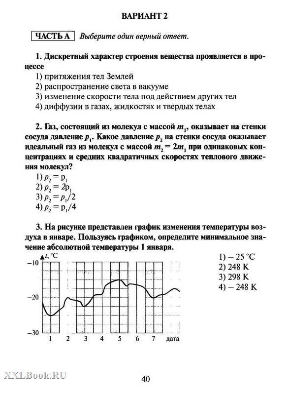 Гдз 8 класс 8 вида руский язык автор:н.г.галучикова э.в.якубовская