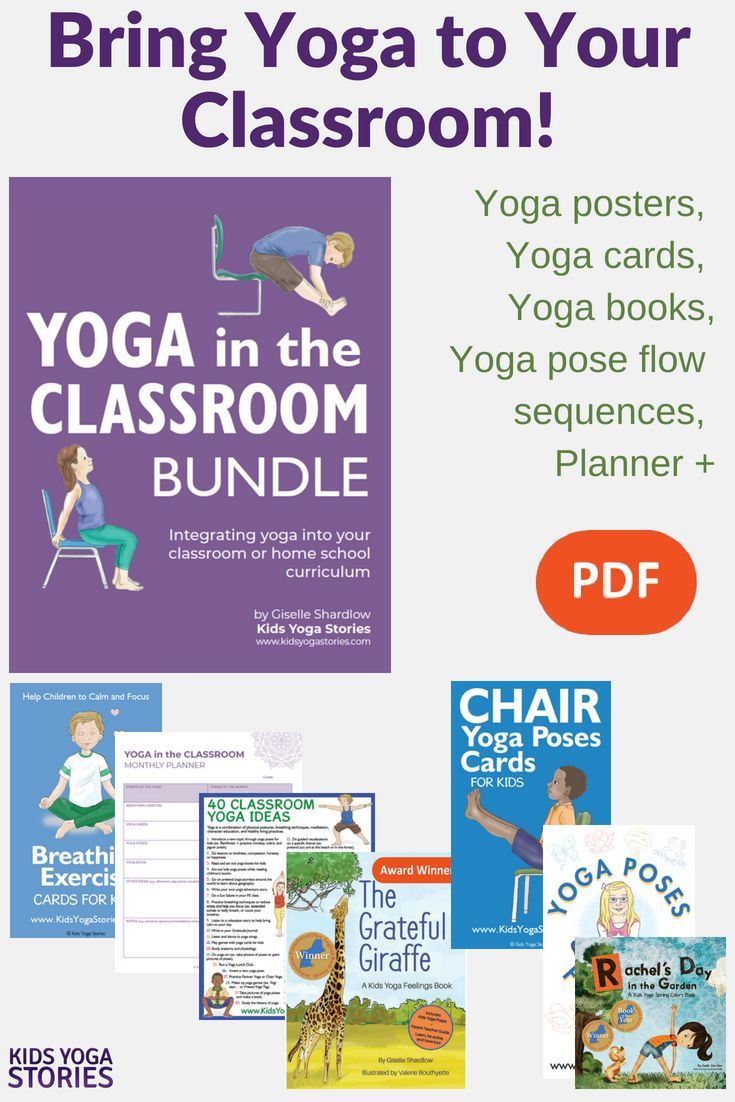Yoga In The Classroom Digital Resource Bundle Now Available And On Sale Have You Been Wanting To Bring Yoga T Yoga For Kids Teach Yoga Online How To Do Yoga