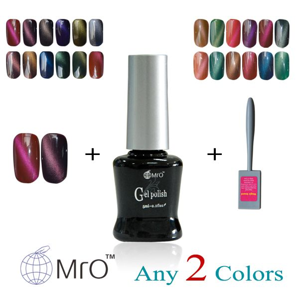 MRO 2 pieces/lot a magnet for gel nail polish set uv gel lucky unhas de gel nail lacquers chameleon nail glue lacquer harmony