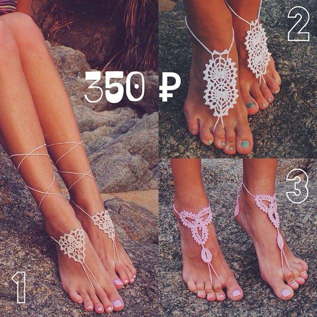 Принимаю заказы на вязаные пляжные украшения для ног  1⃣ Бежевые 2⃣ Белые 3⃣ Малиновые  Стоимость 350 ₽ P.S. Если будут вопросы, отвечу с удовольствием, пришлю дополнительные фото
