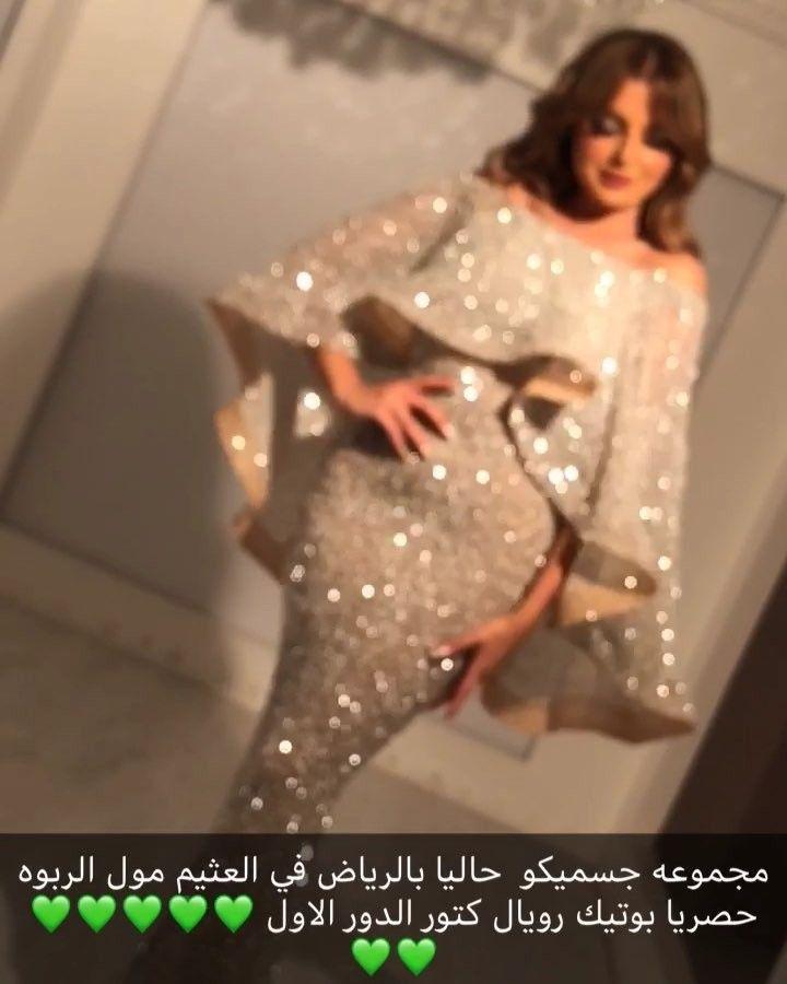 Yousef Al Jasmi جسميكو Yousef Aljasmi Instagram Photos And Videos Bodycon Dress Formal Dresses Prom Dresses