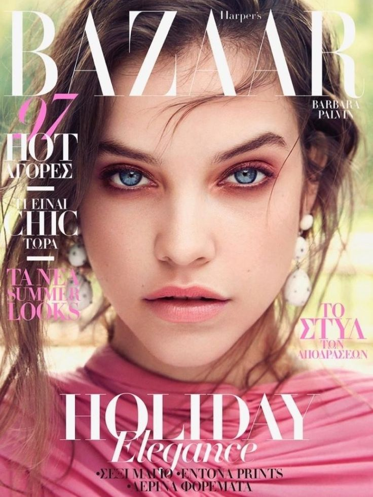 Barbara Palvin on Harper's Bazaar Greece July 2017 Cover