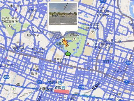 ストリートビュー、姫路などでサービス拡大-知られざる「迷城」の姿も(写真ニュース)