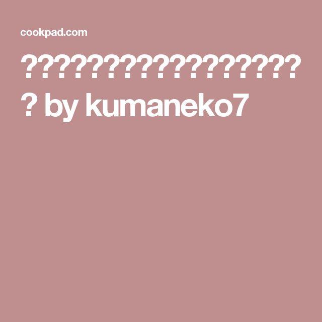 韓国風かつお丼*大葉にんにく醤油漬け by kumaneko7