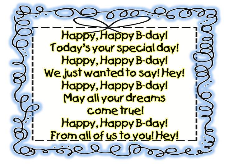 First Grade Wow: Happy Birthday!