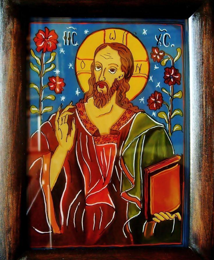 Icoana pe sticla  -  Iisus Hristos - autor: Florian Colea - Targoviste, Romania