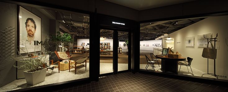 「IMA CONCEPT STORE」 所在地:東京都港区六本木5-17-1 AXISビル3階 オープン:2014年3月15日 床面積:500㎡ 業態:gallery/books/cafe 空間プロデュース:JTQ Inc. 設計デザイン:SANDWICH Inc.
