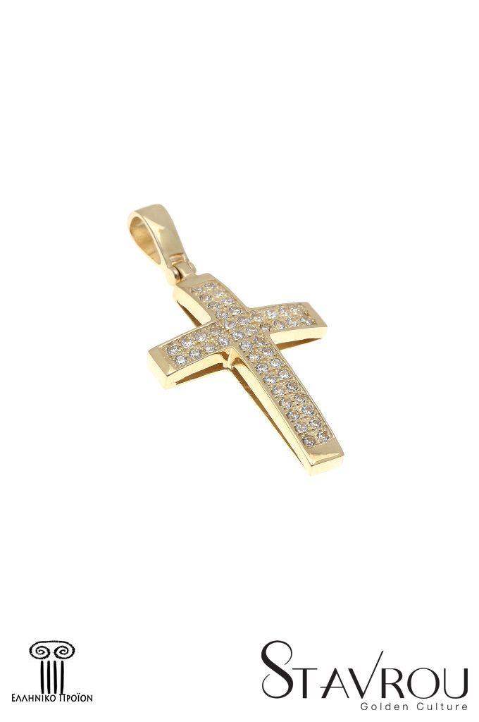 Γυναικείος σταυρός, με ζιργκόν σε κίτρινο χρυσό Κ14 #σταυροί_βάπτισης #βαπτιστικοί_σταυροί #χειροποίητα_κοσμήματα #γυναικείοι_σταυροί  #σταυροί #σταυροί_με_ζιργκόν