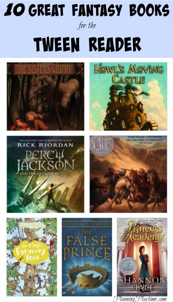 Book Lists for Kids - 10 Great Fantasy Books for Tweens