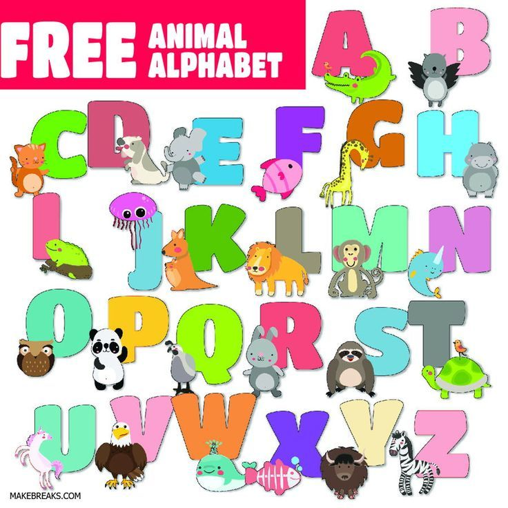 Free Illustrated Alphabet Letters Animal Alphabet Make Breaks Alphabet Letter Templates Lettering Alphabet Printable Alphabet Letters