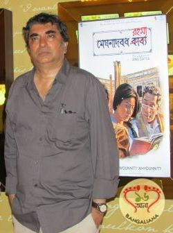 Anik Dutta tasted immense success with Bhooter Bobhitshot. Now the director is back again with Bhobitshoter Bhoot. The film is not a sequel of the earlier film.