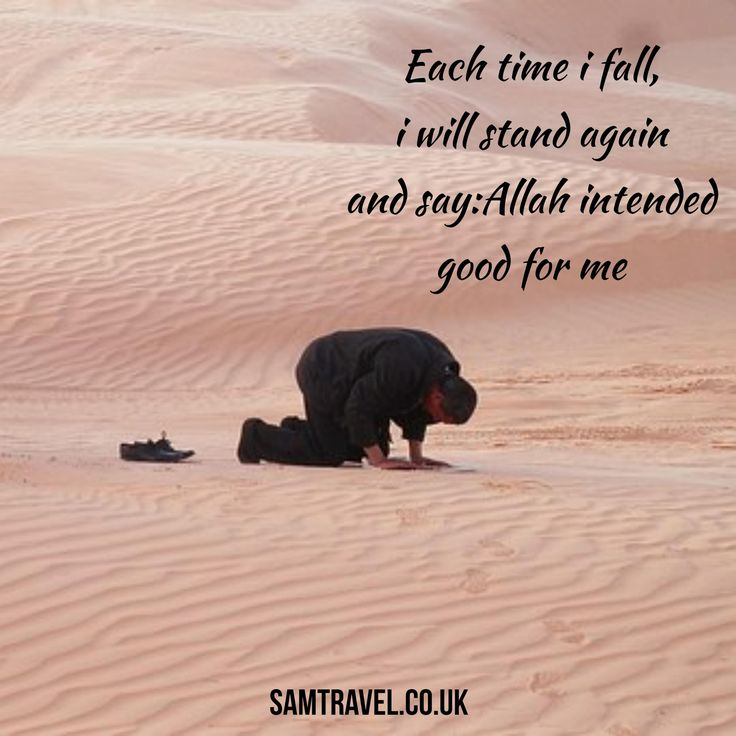 Each time i fall,i will stand again and say:Allah intended good for me #islam #muslim #samtravel #hajj #umrah