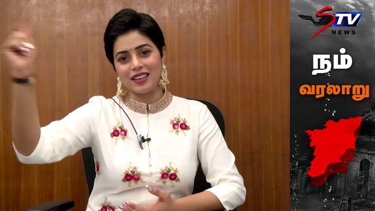 Actress Poorna Interview@Savarakkathi movie|Mysskin,Ram, Shamna Kasim, A...