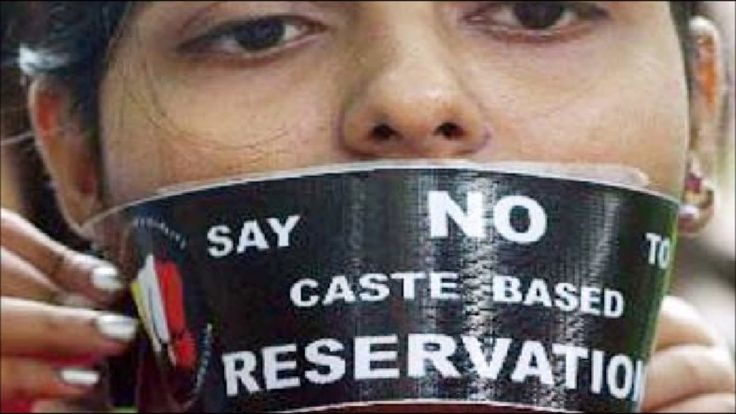 reservation in india (in hindi)
