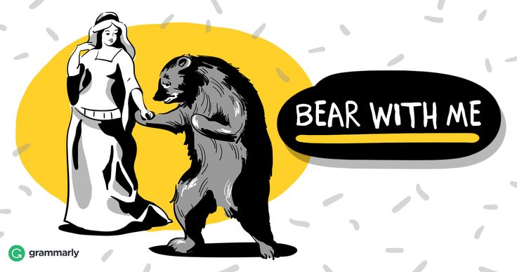 Bear With Me or Bare With Me image