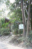 Lost Resort - Ao Phai