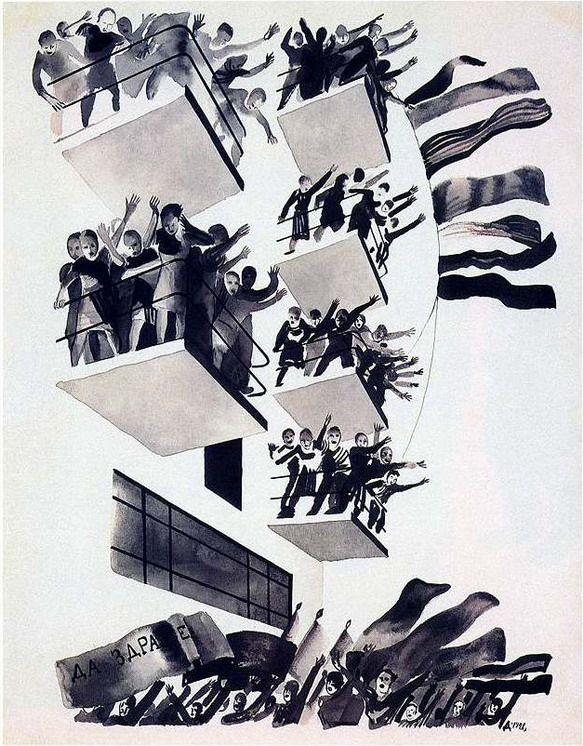 Весь мир слышит в эти дни тяжелую поступь пролетариата. Иллюстрация из журнала «Прожектор» (1928. № 45)