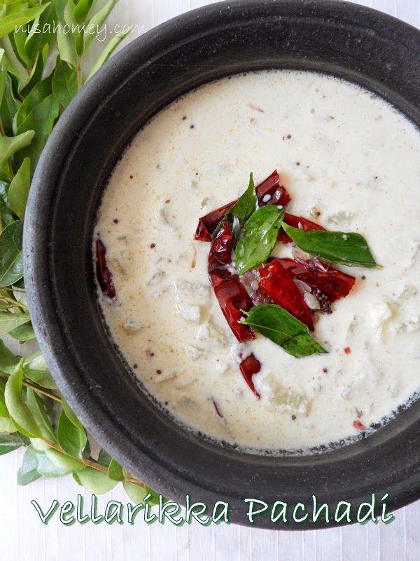 Pachadi / Vellarikka Pachadi (Kerala Vishu Special) | Cooking Is Easy