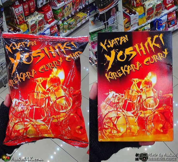 X Japan Yoshiki 伝説 キレ辛カレーチップス & カレー (KireKara Curry Chips & Curry) ~ #XJapan #エックスジャパン #XJapan限定グッズ #XJapanくじ #キレ辛カレーチップス #カレー #ローソン #HMV他 #OnlyInJapan #NoMusicNoLife