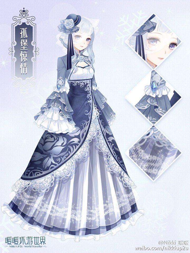 Anime girl | oh look a duchess