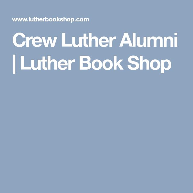 Crew Luther Alumni | Luther Book Shop