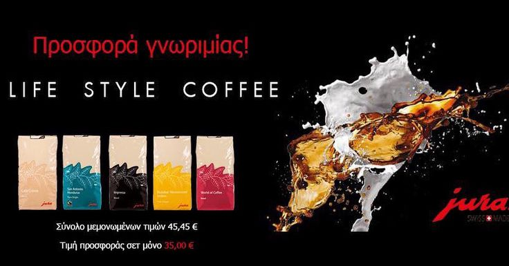 Meeting point for extravagant Coffeelover's Jura Coffee from Switzerland  http://www.solino.gr/jura/jura-coffee.html 18534 Piraeus / Castella Alexandroupapanastasiou 7