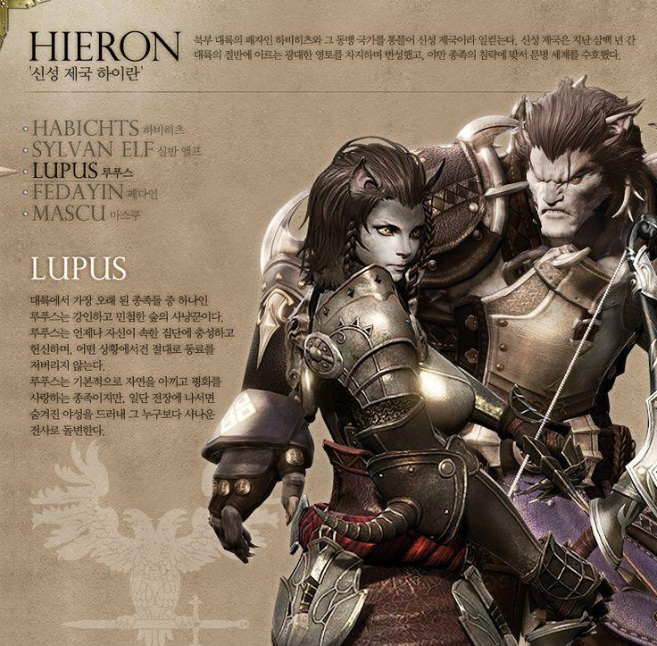 Bless-Races-Heiron-Lupus