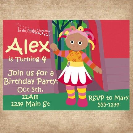 In the Night Garden Birthday Party Invitation - Featuring Upsy Daisy
