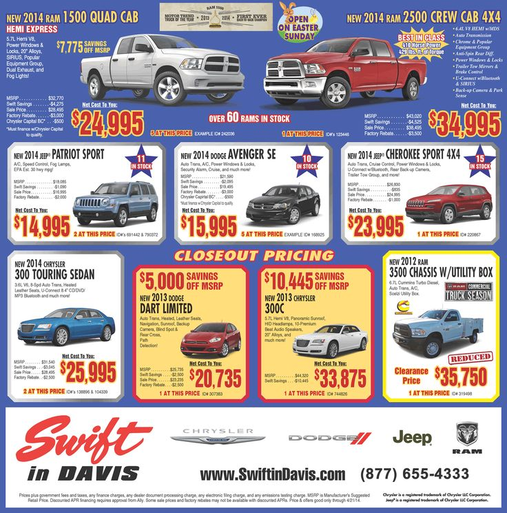 memorial day car offers