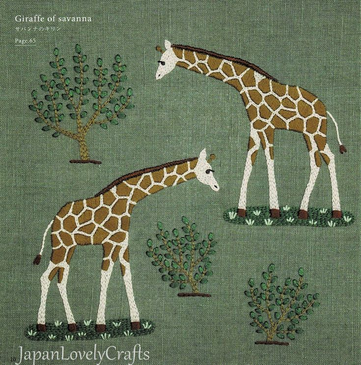 Excellent totally free japanese embroidery animals style
