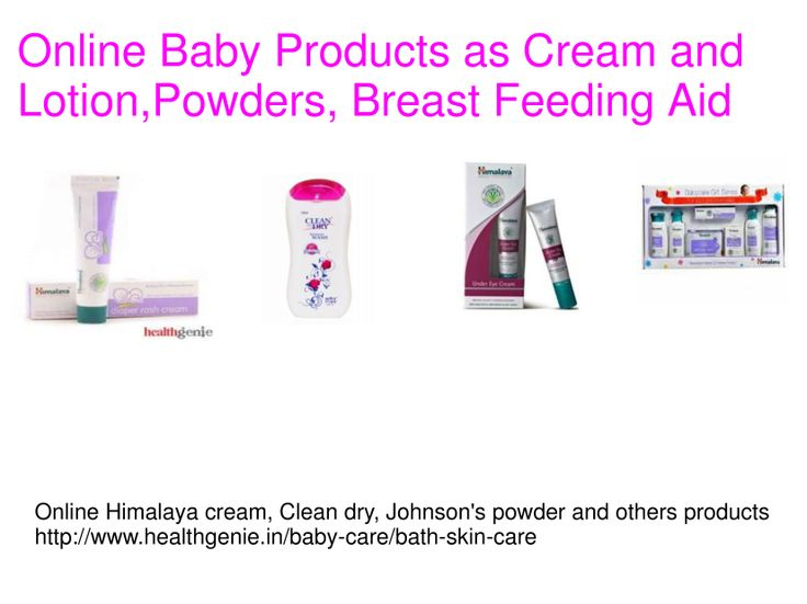 Discount Skin Care Products Online