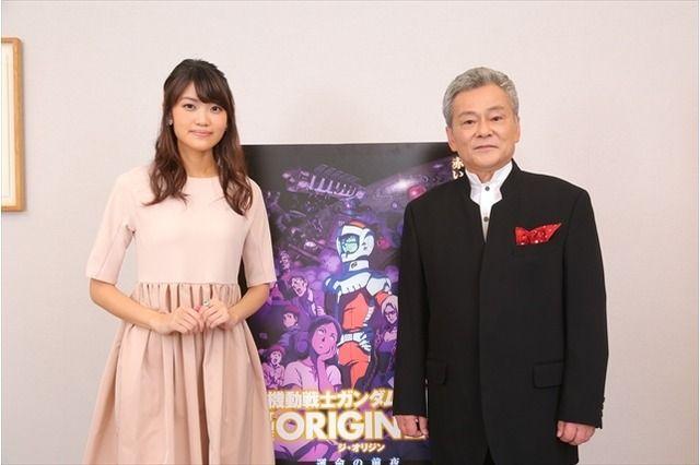 Mobile Suit Gundam The Origin | Shuuichi Ikeda and Saori Hayami | Anime