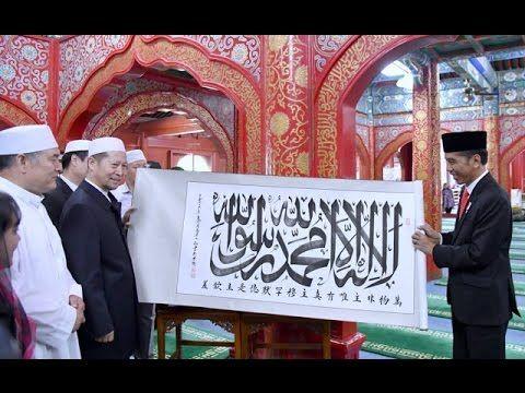 Presiden Kunjungi Masjid Niujie Usai Hadiri Pembukaan KTT di Beijing – MEDIA HUKUM INDONESIA