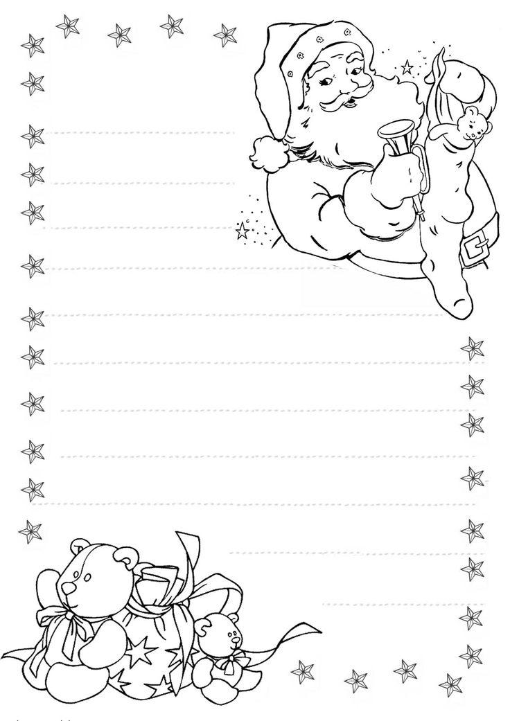 Котов, новогодняя открытка черно белая
