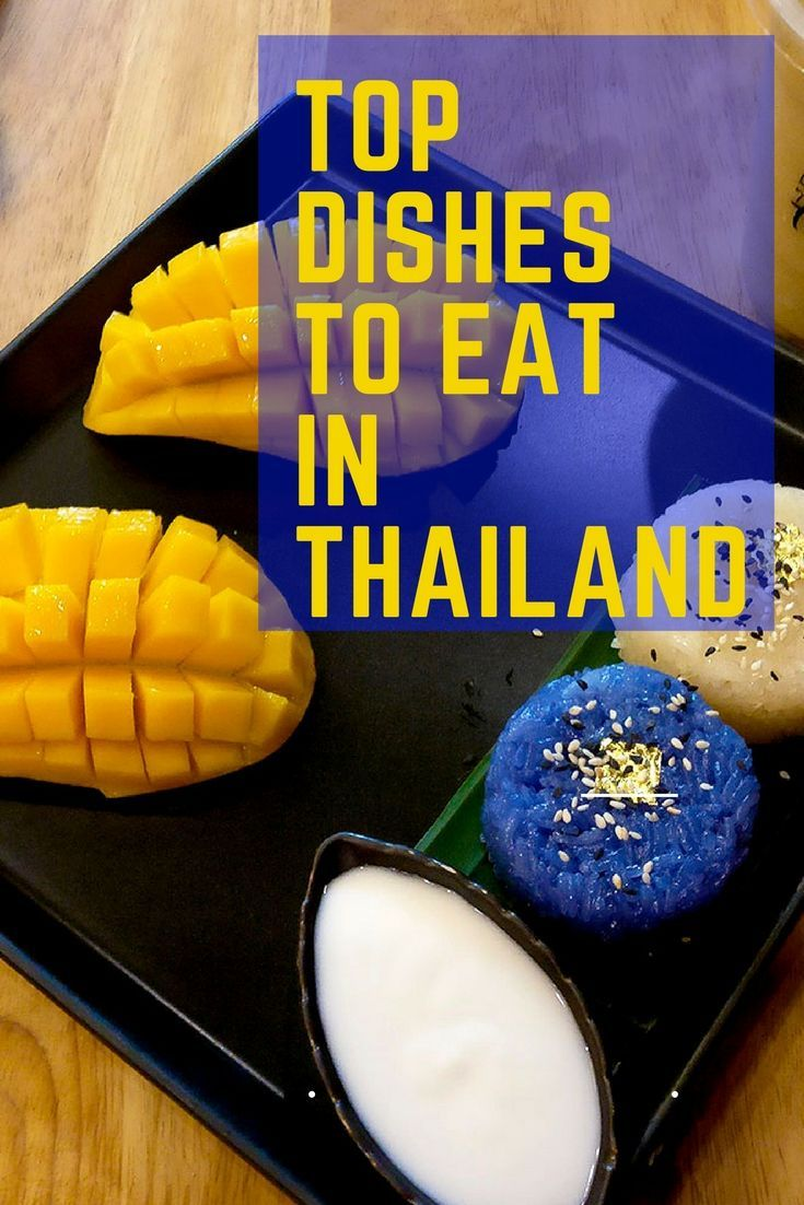 Thailand is a paradise of unique flavors, discover everything you should know about Thai food and the top Thai food dishes that you must try! What to eat in Thailand | Best dishes of Thailand | Must eat in Thailand