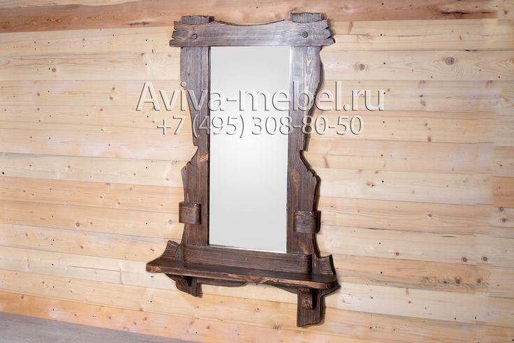 Зеркало Старк под старину из массива дерева